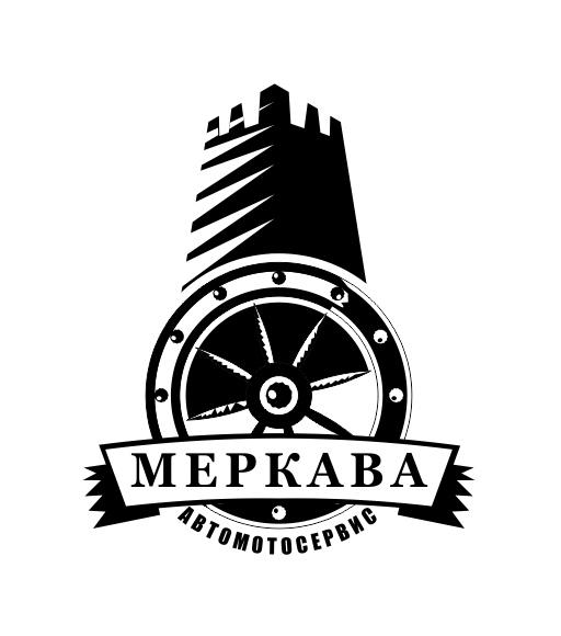 «Меркава» - автомототсервис