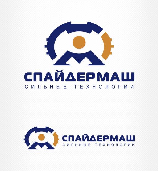 «Спайдермаш» - производство валковых прессов