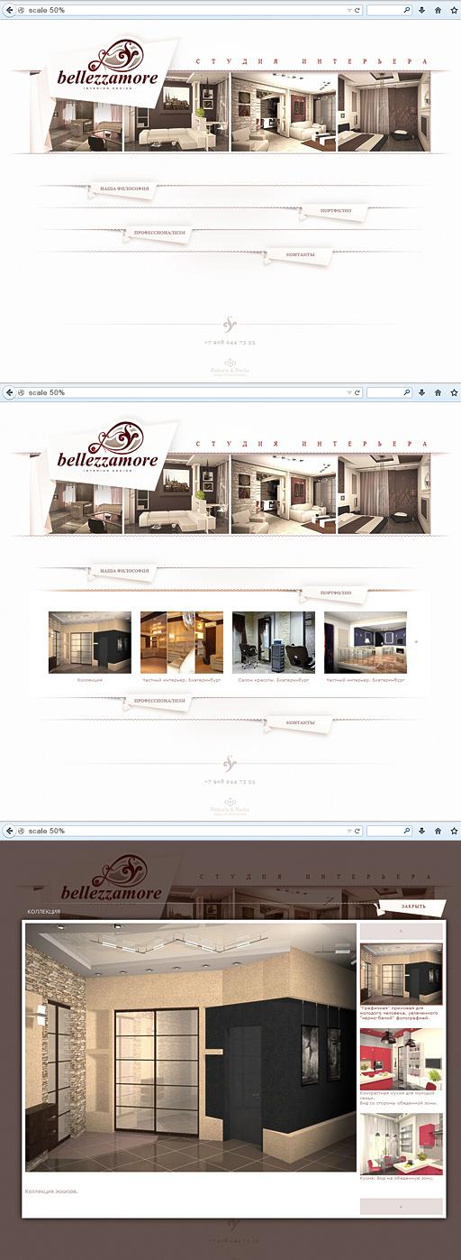 2012 - «Bellezzamore» v2.1. - студия интерьера