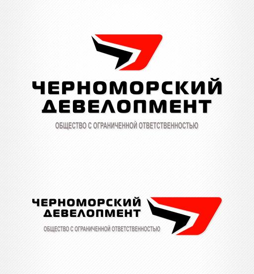 «Черноморский Девелопмент» - инвестиционная компания
