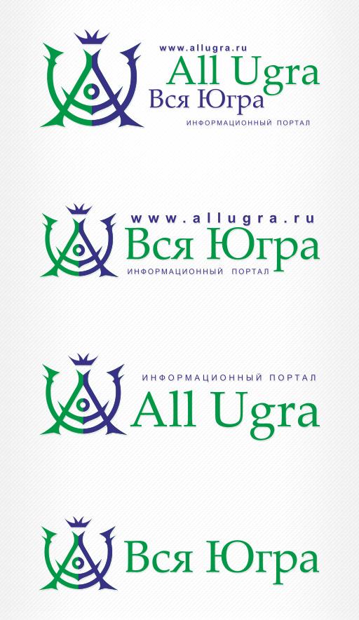 «Вся Югра» - тематический портал