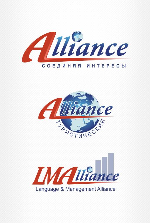 «Альянс» - группа компаний