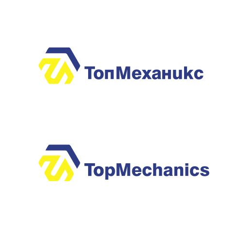 «Топ Механикс» - промышленные комплектующие