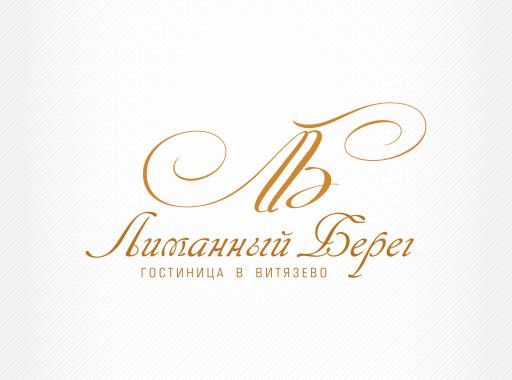 «Лиманный Берег» - отель в Анапе, пос. Витязево