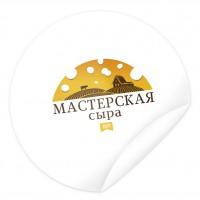 Мастерская сыра
