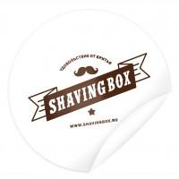 ShavingBox