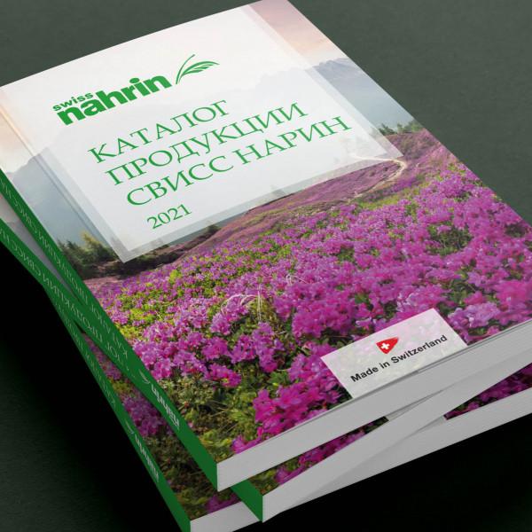 Дизайн и верстка справочника по продуктам