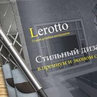 Lerotto
