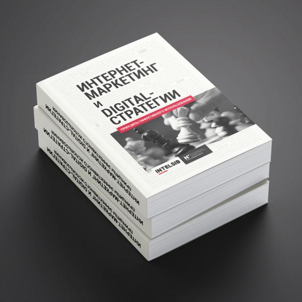 Верстка учебника