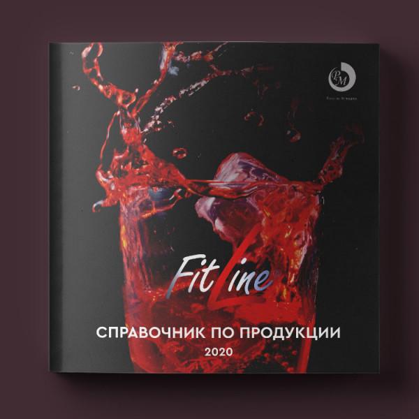 Справочник FitLine