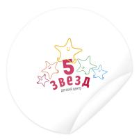 5 звезд (концепт)