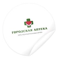 Городская аптека (провинциальный МУП)