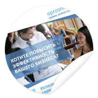 oprosnik.org
