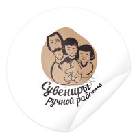 Комаров и Дочери (хенд-мейд работы)
