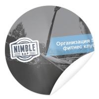 Nimble sap