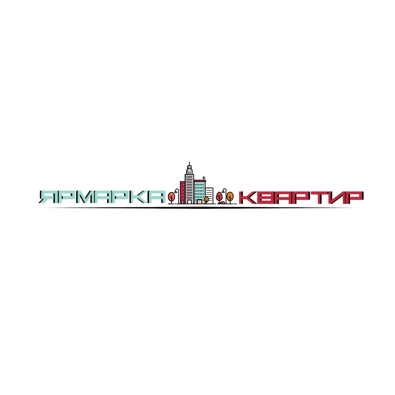 Создание логотипа, с вариантами для визитки и листовки фото f_995600447c021ee3.jpg