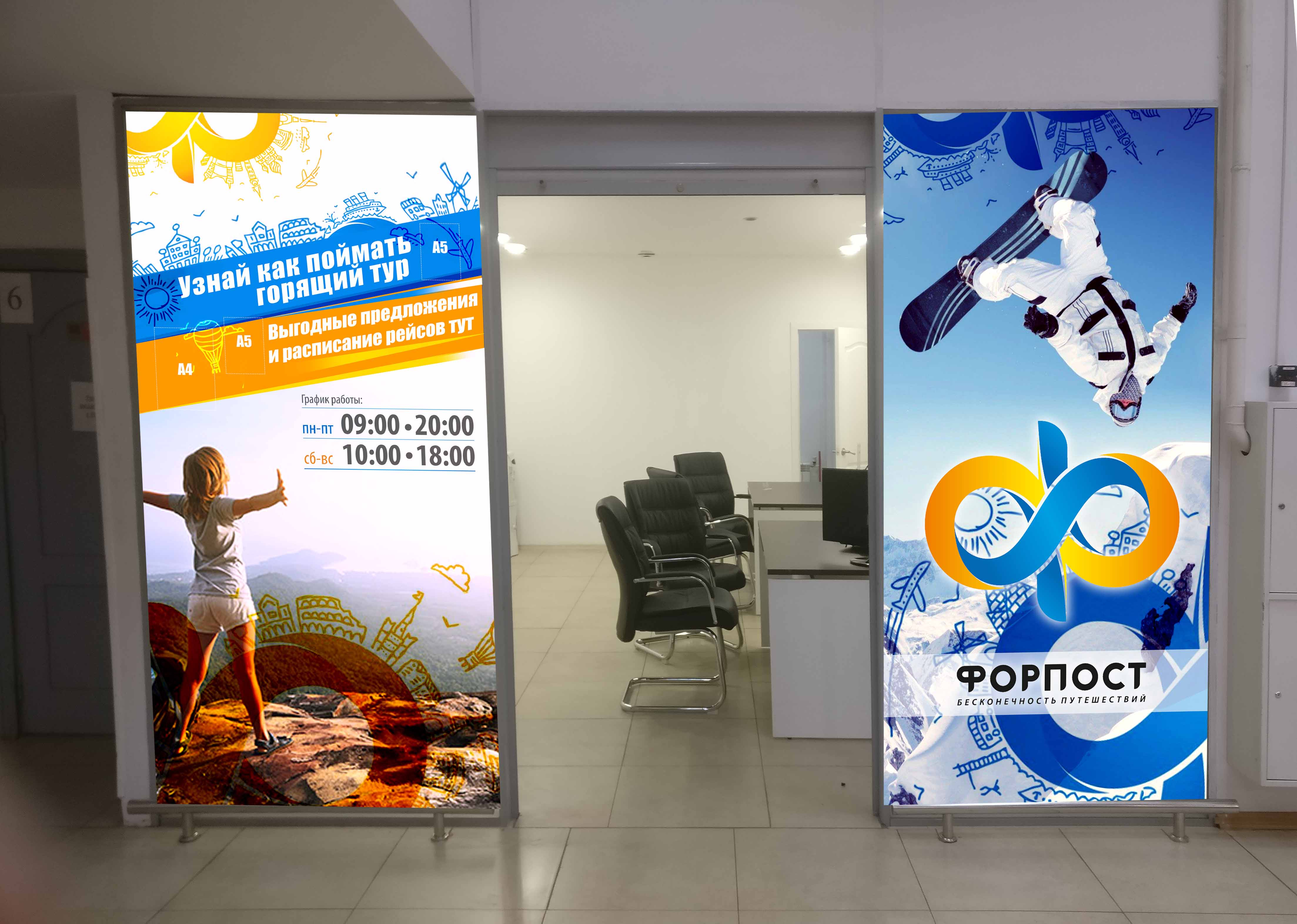 Дизайн двух плакатов фото f_0055a0d3544a8e55.jpg