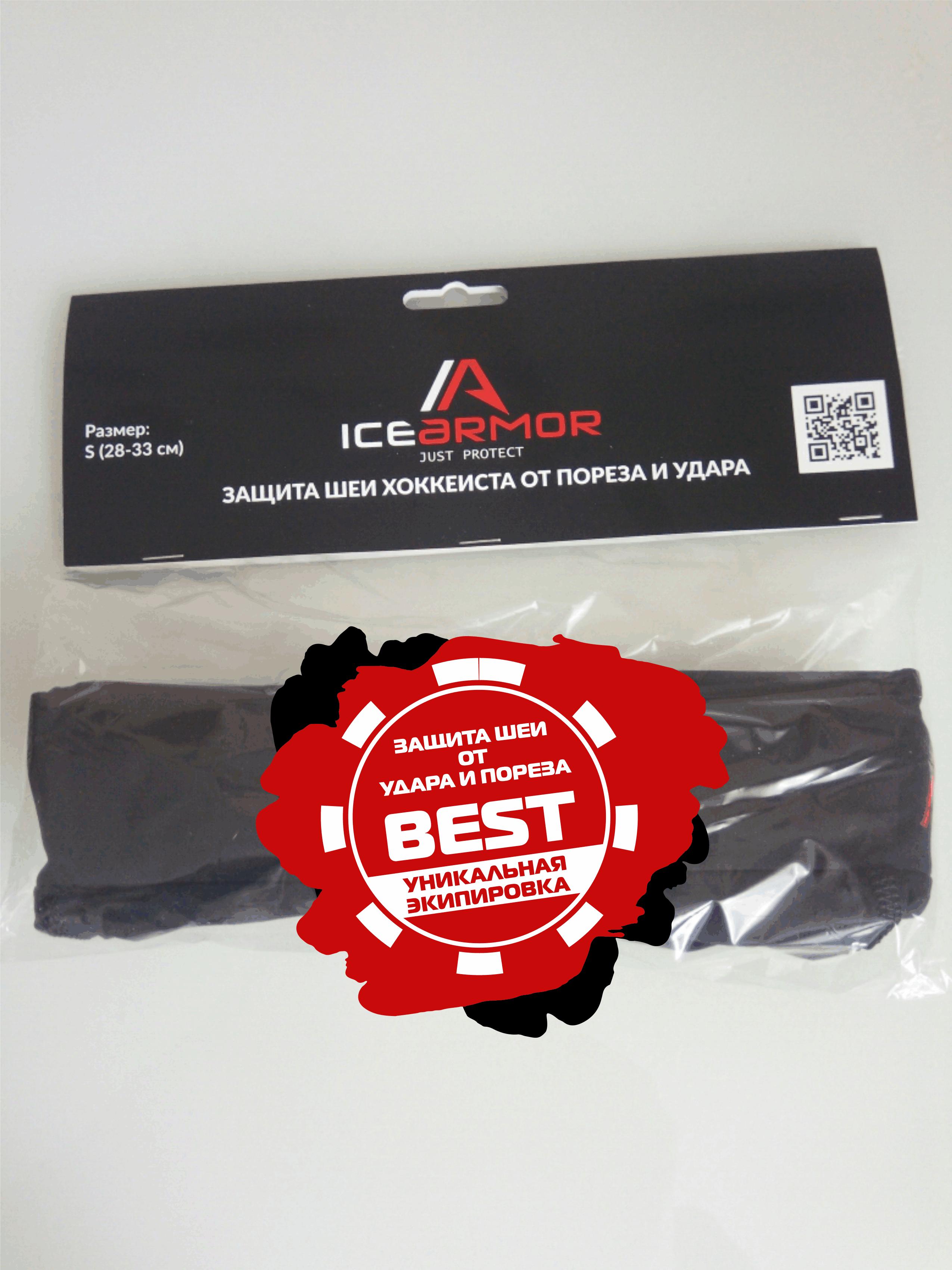 Дизайн продающей наклейки на упаковку уникального продукта фото f_5485b2569557e7cd.png