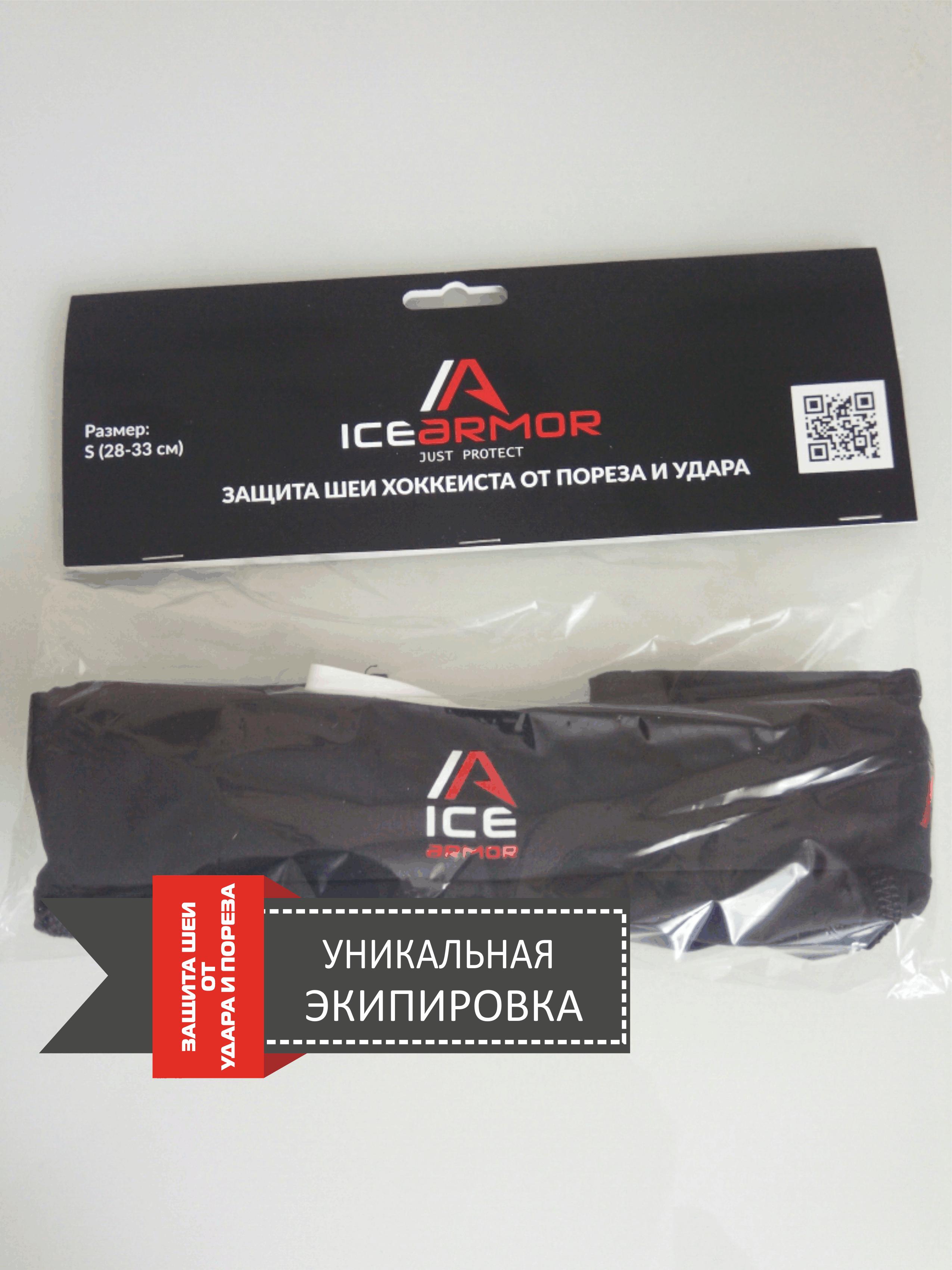 Дизайн продающей наклейки на упаковку уникального продукта фото f_8315b256c2e35529.png