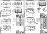 Армирование ж.б. плиты перекрытия 9-ти этажного дома