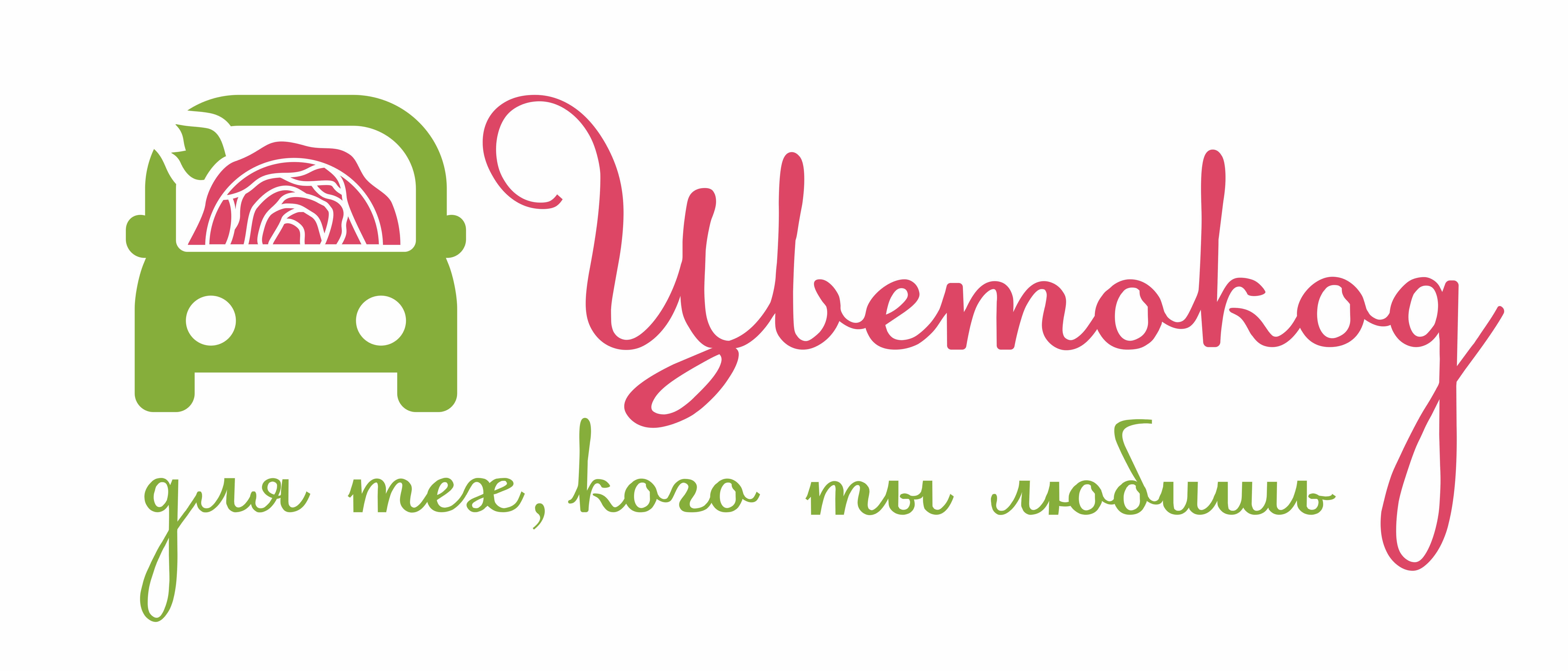 Логотип для ЦВЕТОКОД  фото f_1595d0504a8725ef.jpg