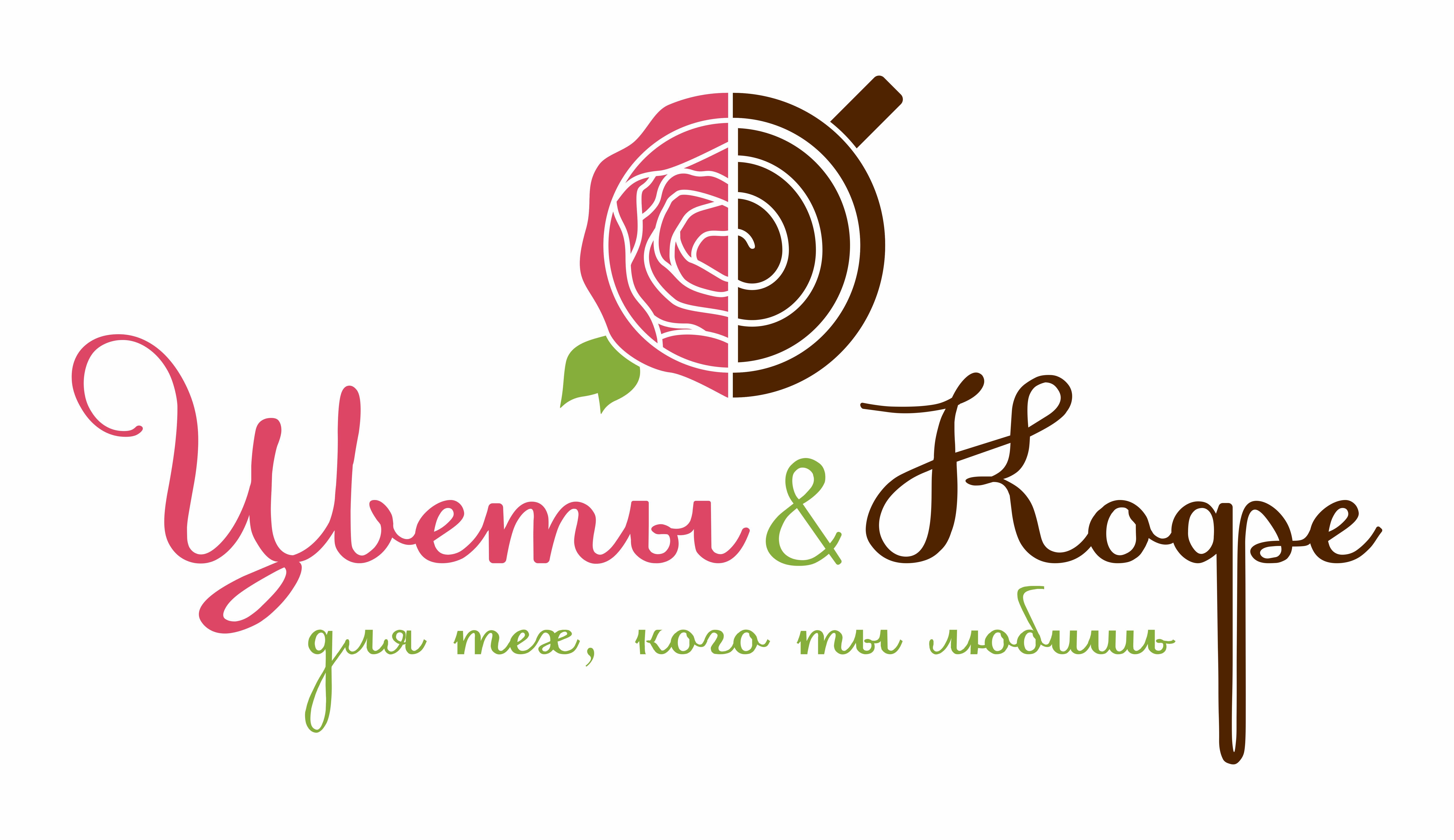 Логотип для ЦВЕТОКОД  фото f_5775d01171fc7e4f.jpg