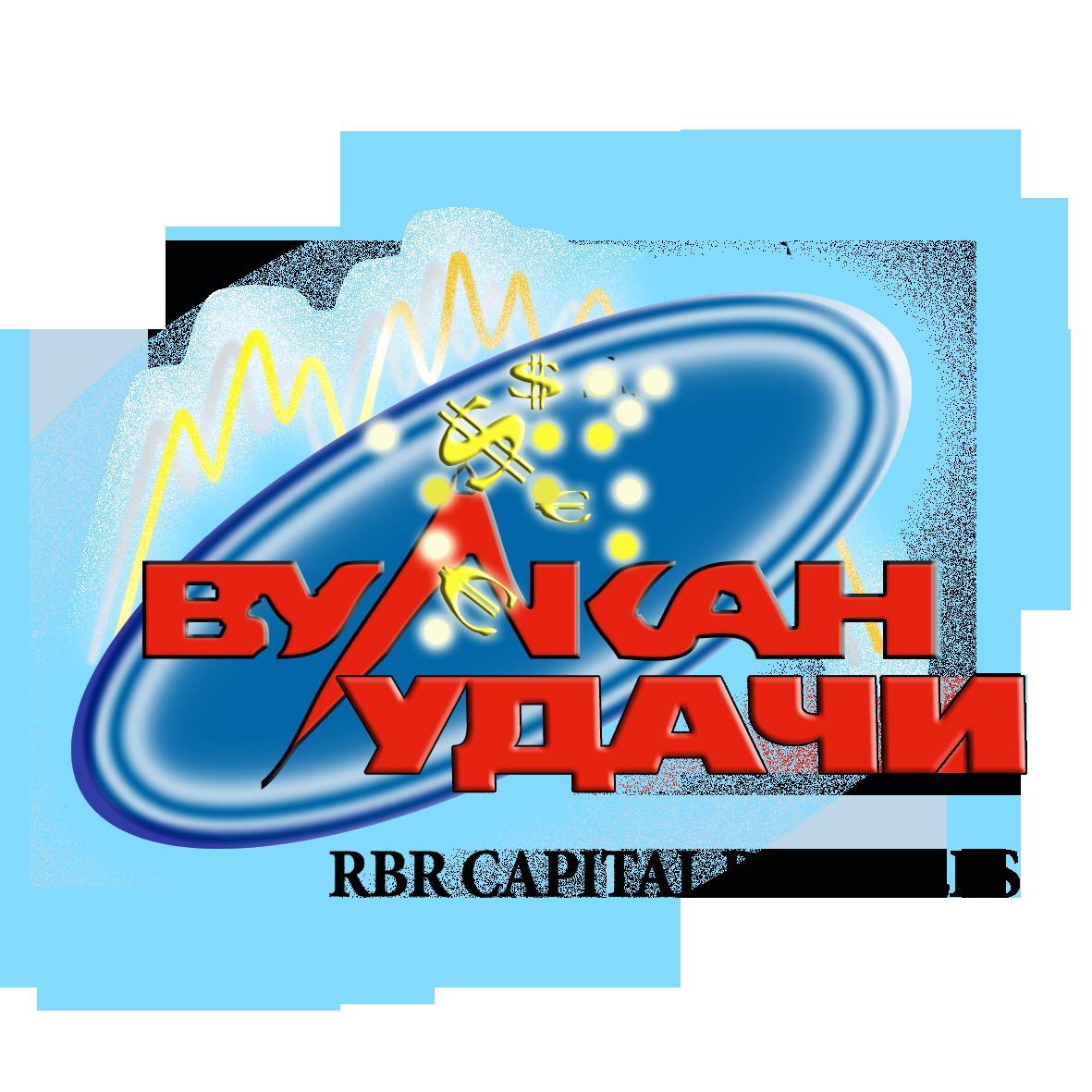 Разработка логотипа для брокерской компании ВУЛКАН УДАЧИ фото f_59051a236a4f40fc.png