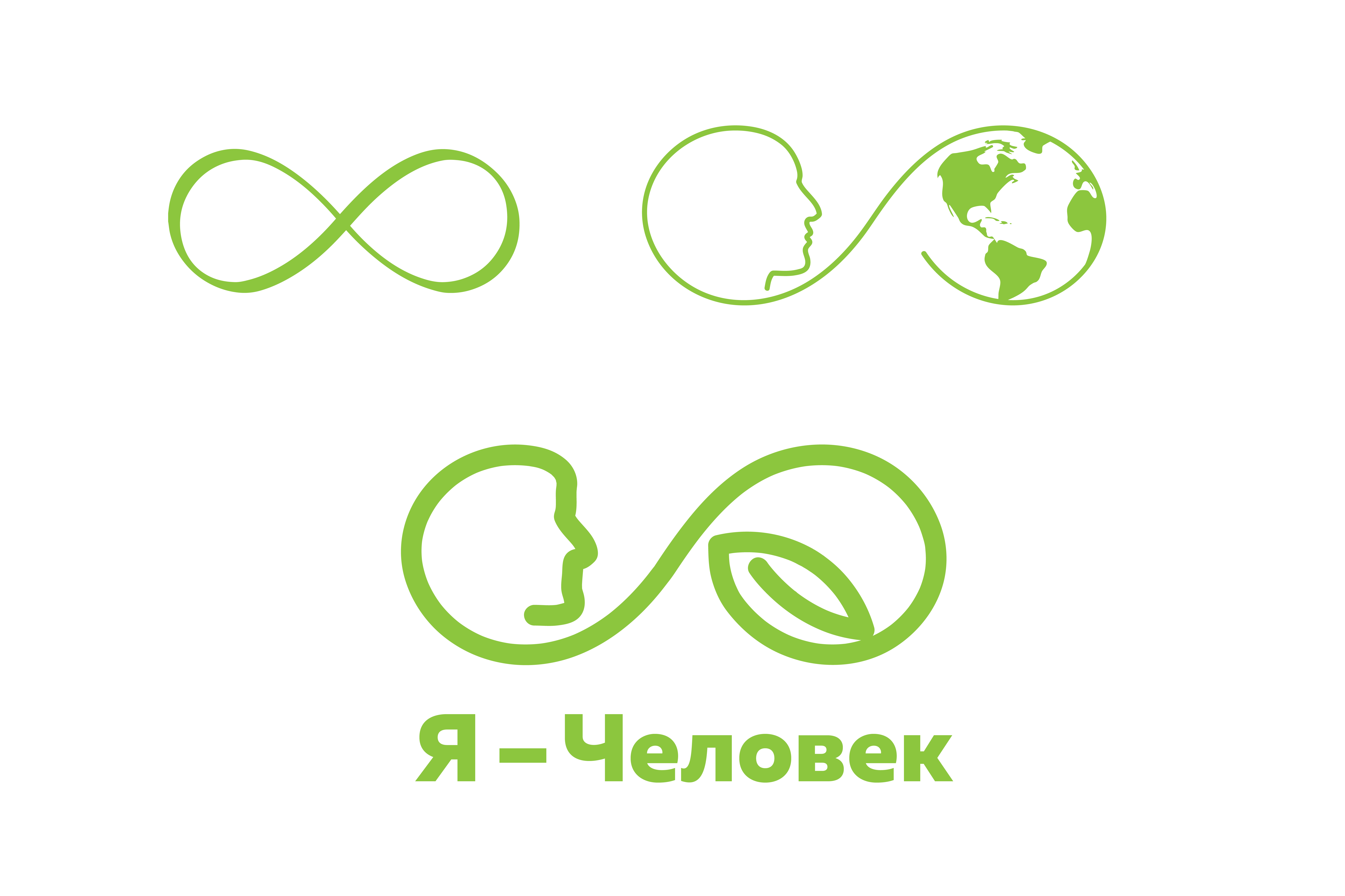 Конкурс на создание логотипа фото f_6335d25f2f3a37b2.jpg