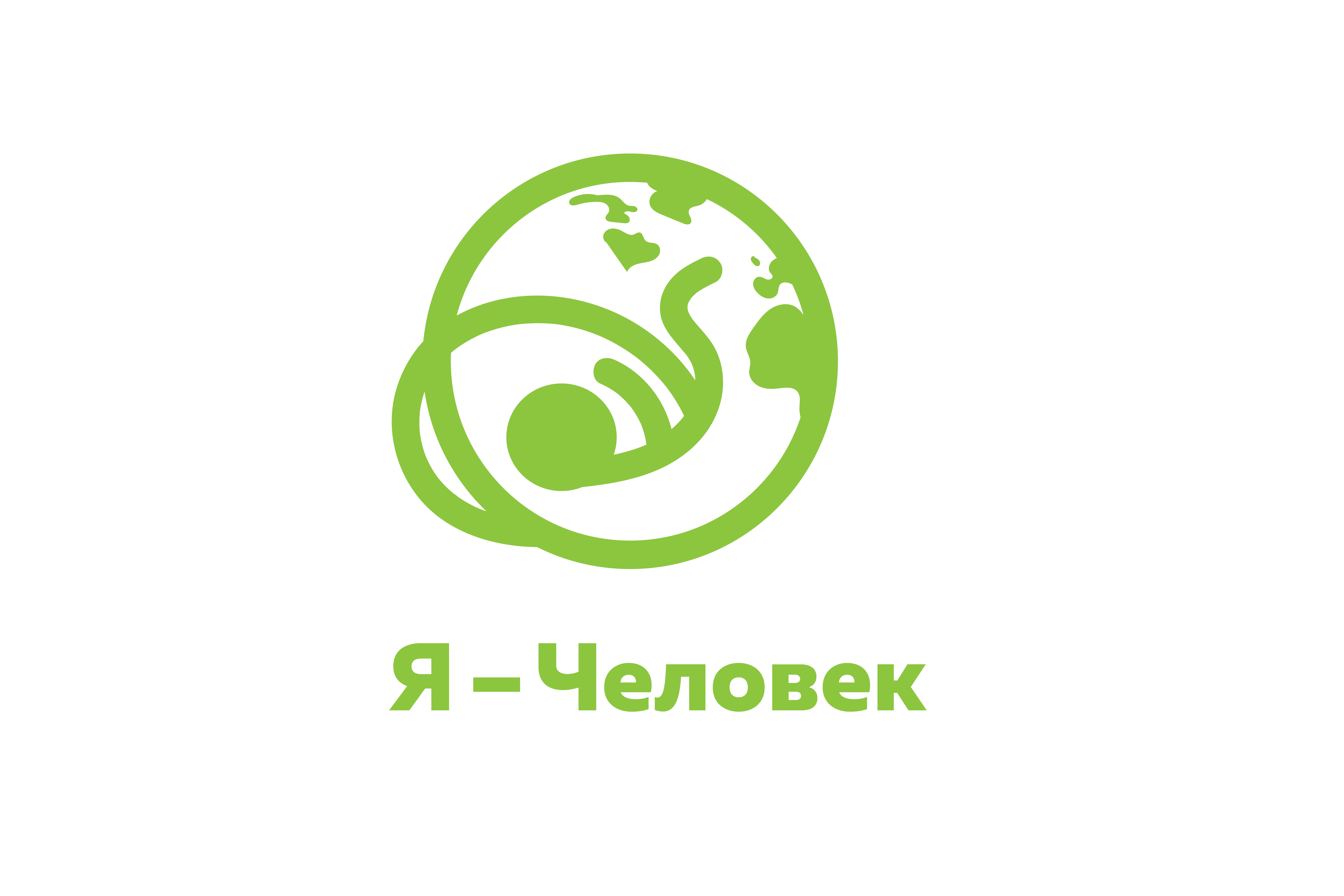 Конкурс на создание логотипа фото f_7205d25f326955ea.jpg