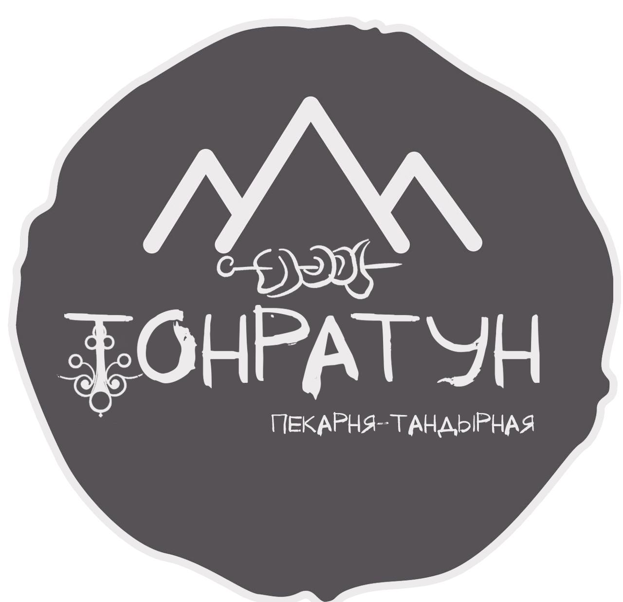 Логотип для Пекарни-Тандырной  фото f_0775d8fc6e0e4f60.jpg