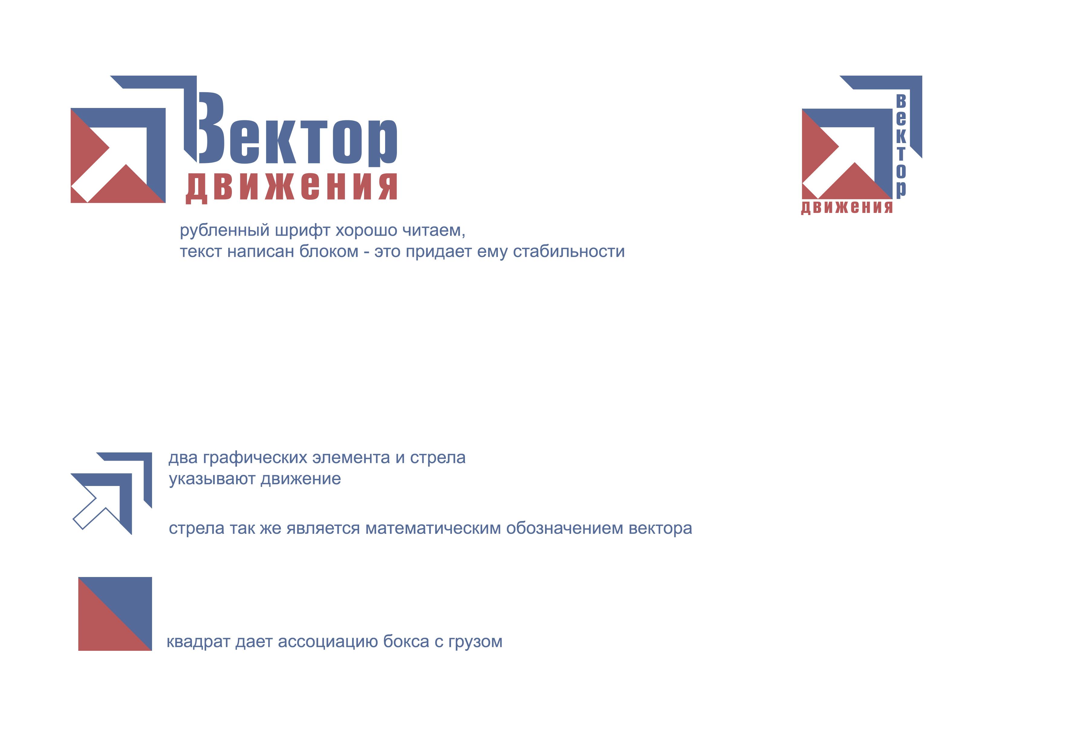 Разработка логотипа фото f_1165c3082029b736.jpg