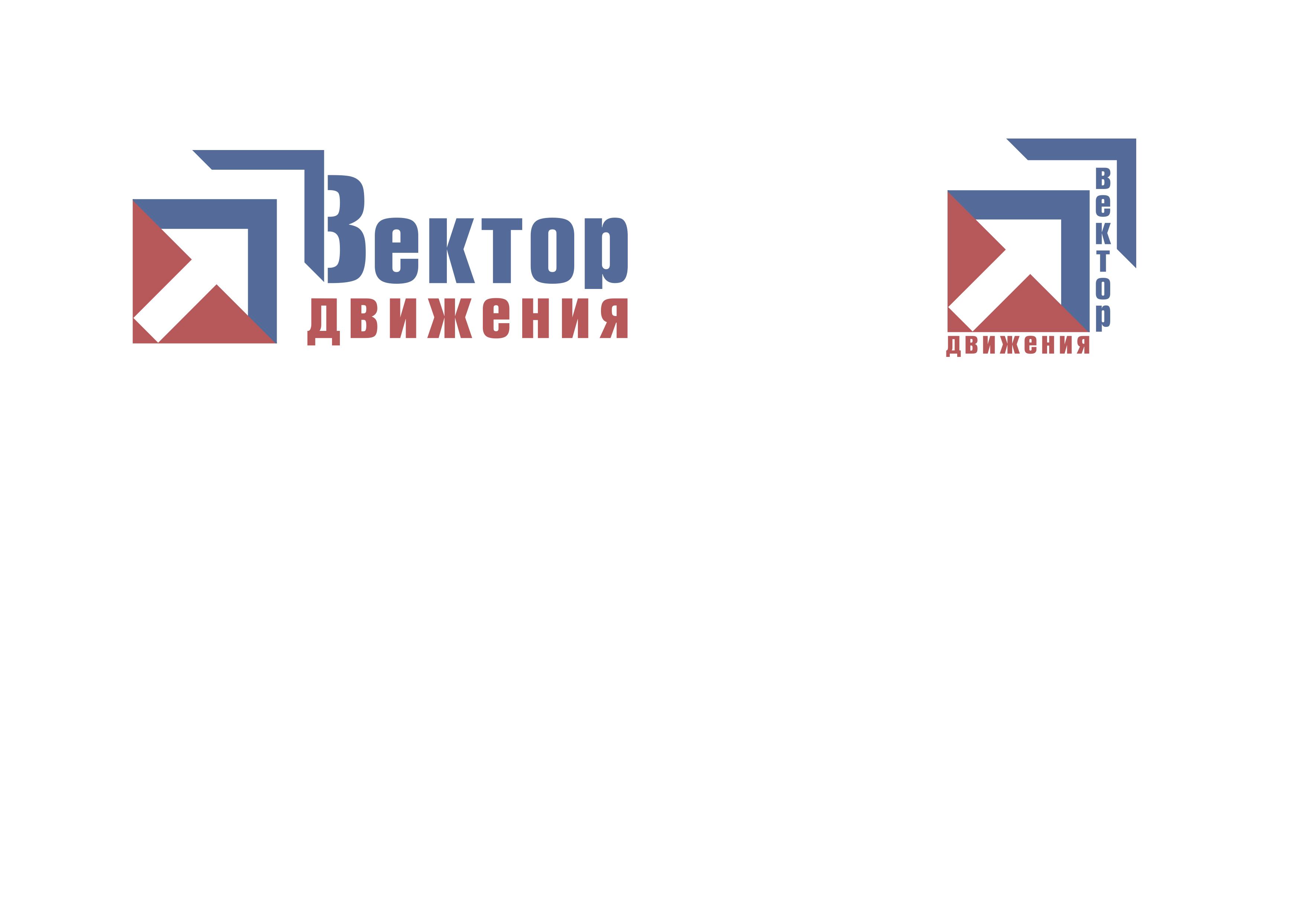 Разработка логотипа фото f_7505c3081fd55dfd.jpg