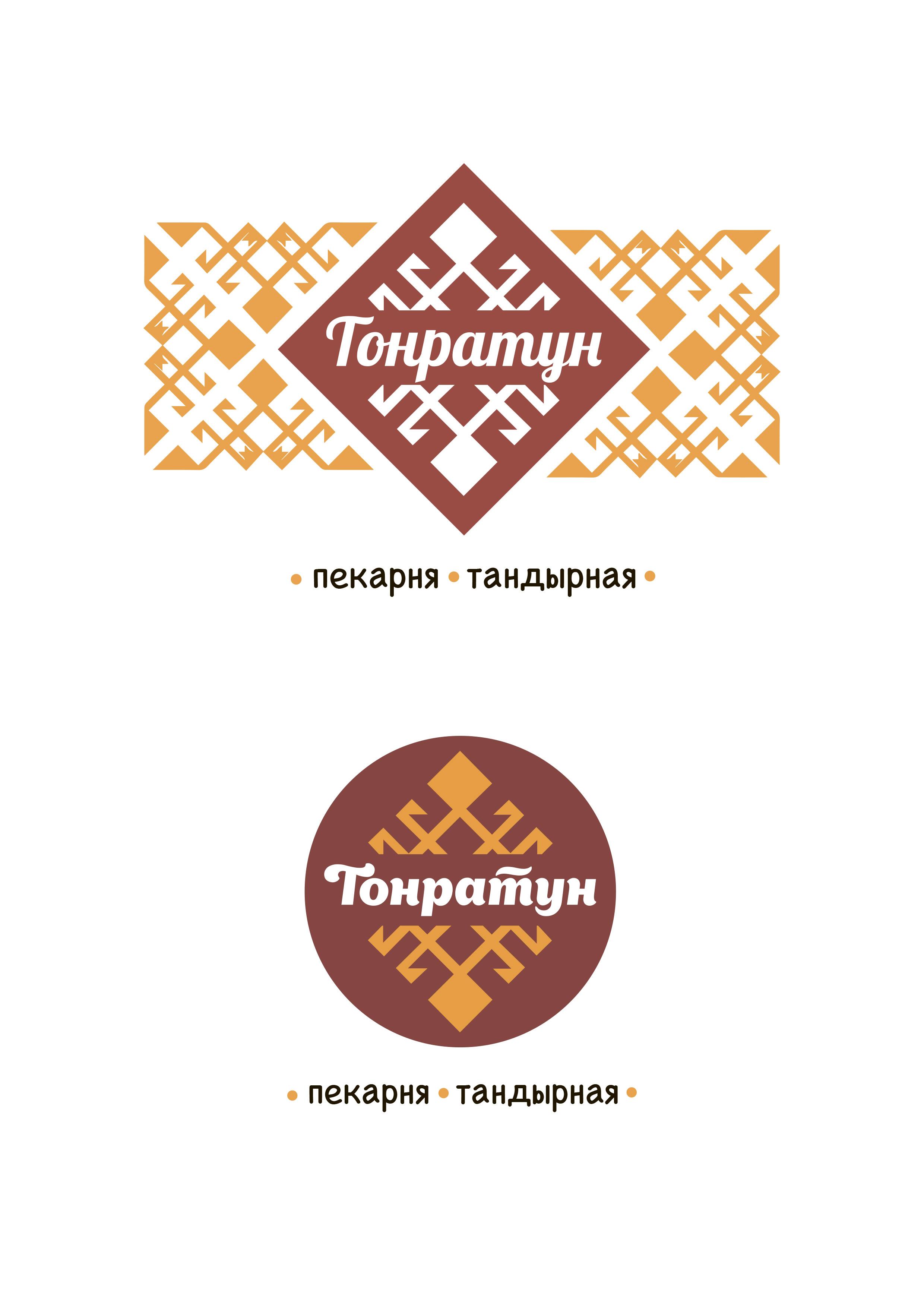 Логотип для Пекарни-Тандырной  фото f_0175d92204b2fbbb.jpg