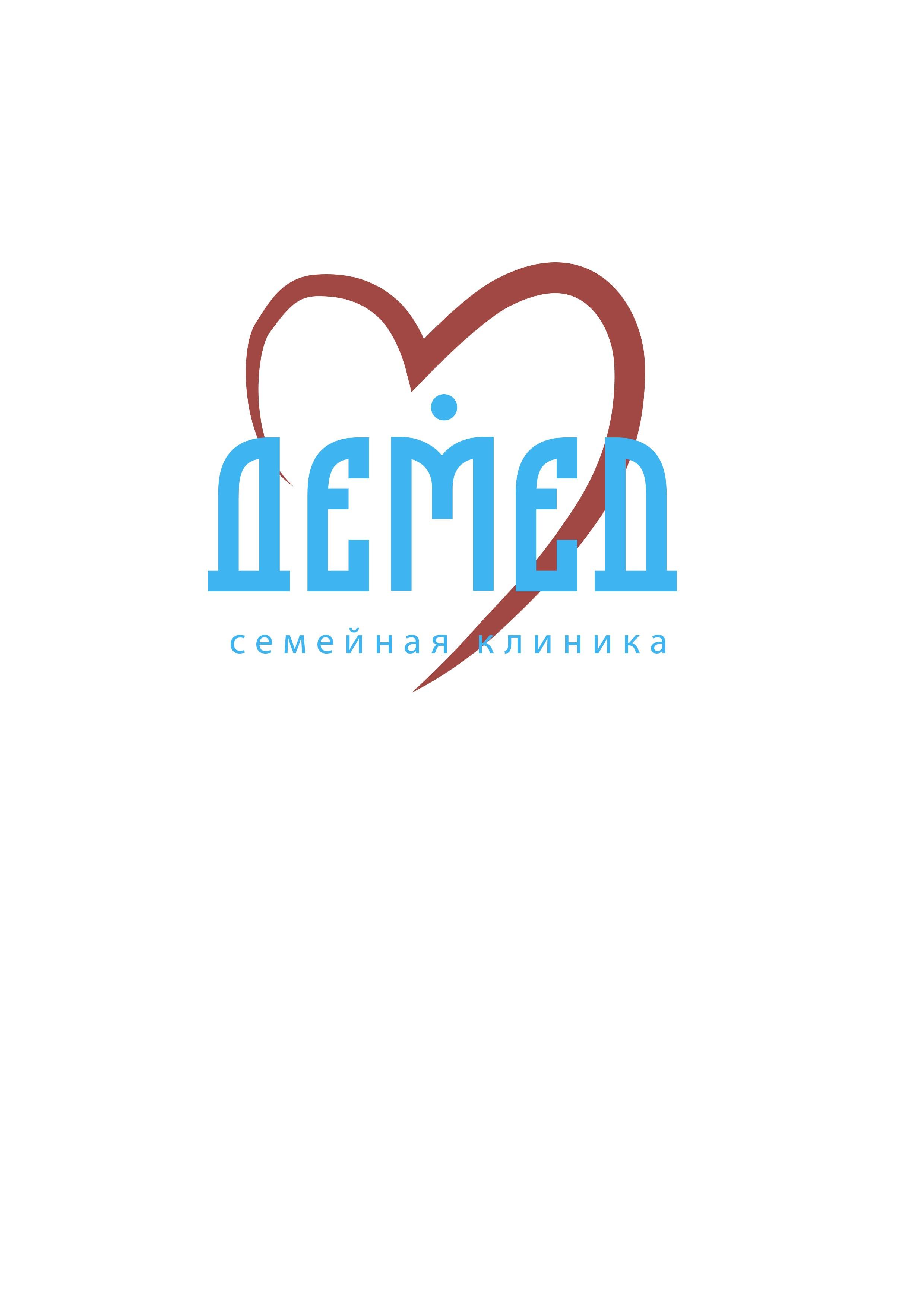 Логотип медицинского центра фото f_0825dca5ba0cd206.jpg