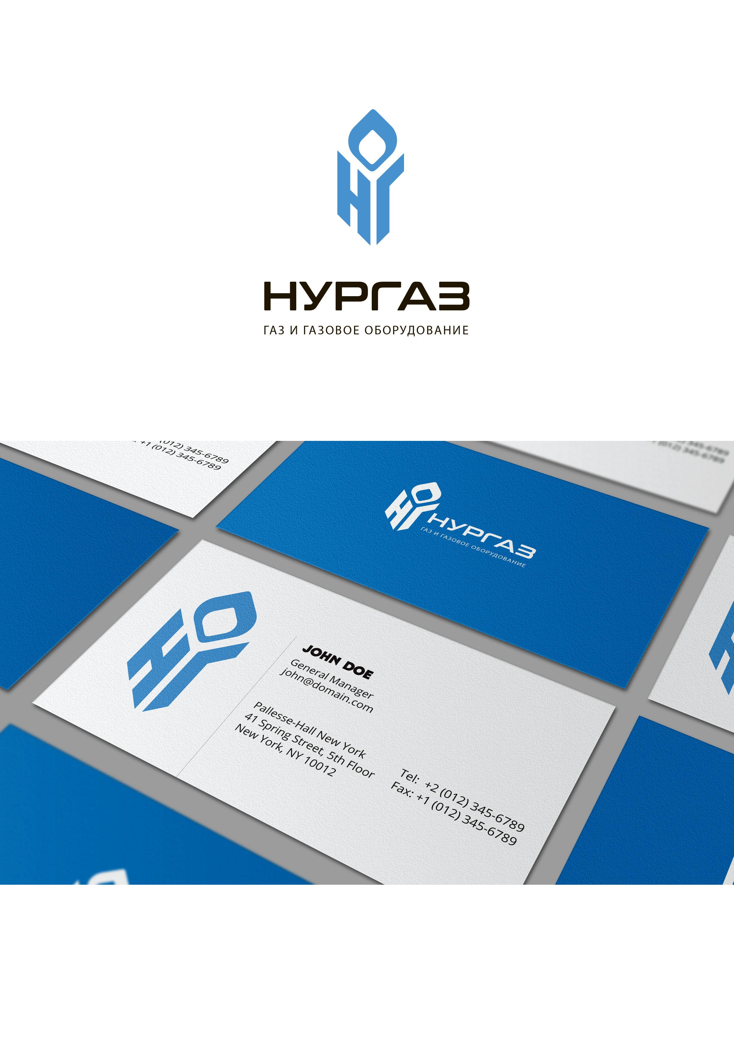 Разработка логотипа и фирменного стиля фото f_0855da0cdcb61ae5.jpg