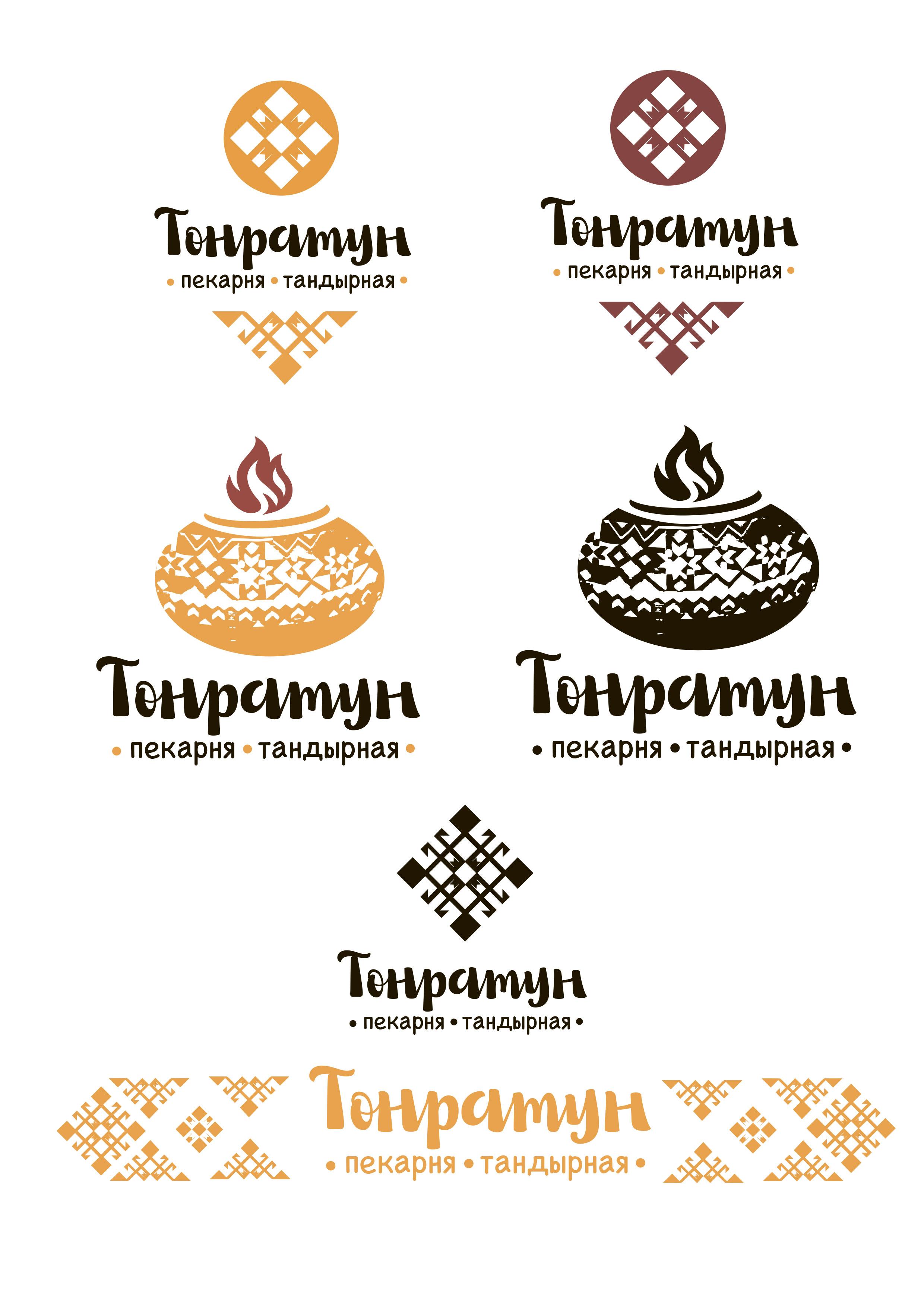 Логотип для Пекарни-Тандырной  фото f_1575d9217b49bbba.jpg