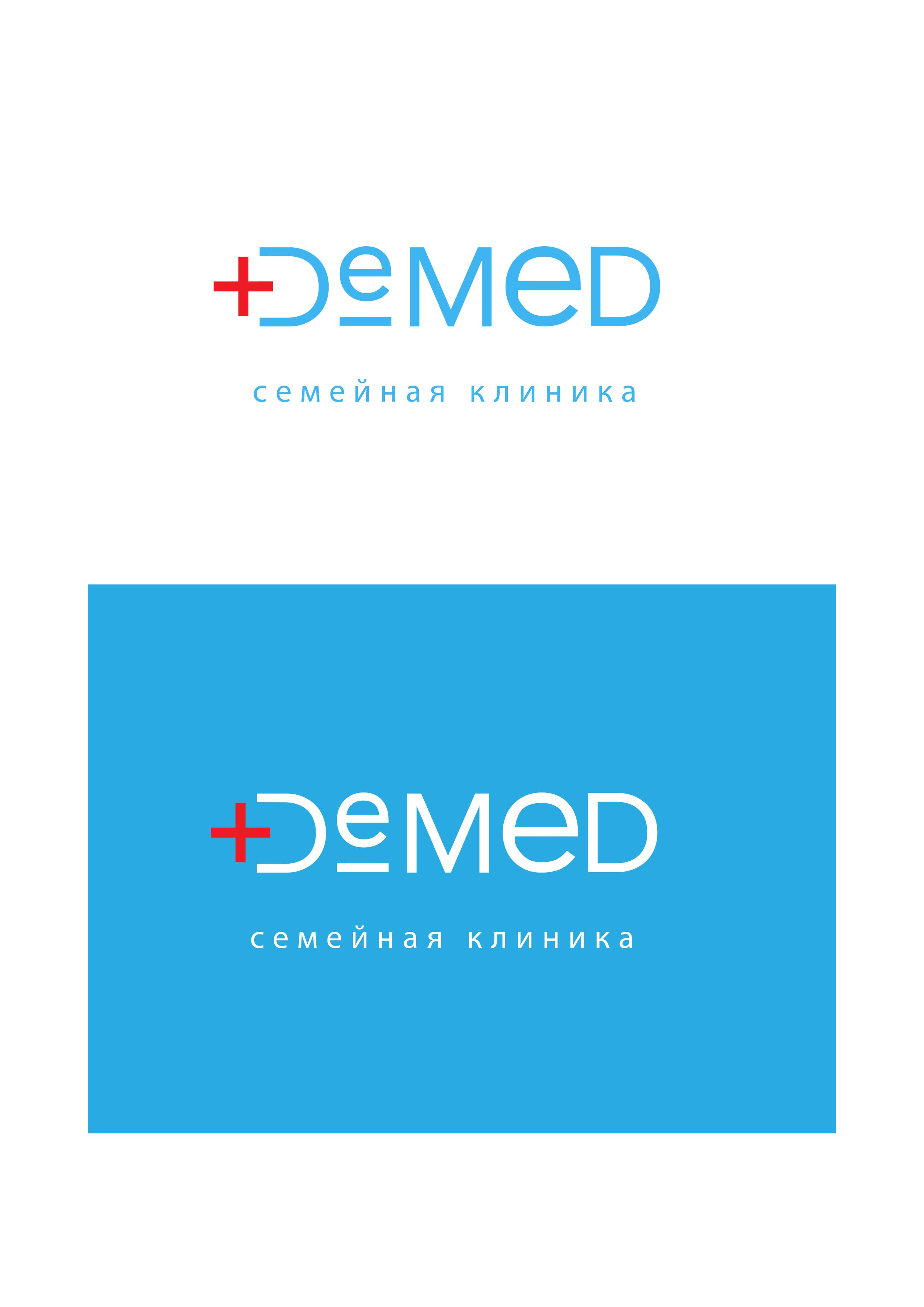 Логотип медицинского центра фото f_2975dc832671c6f4.jpg