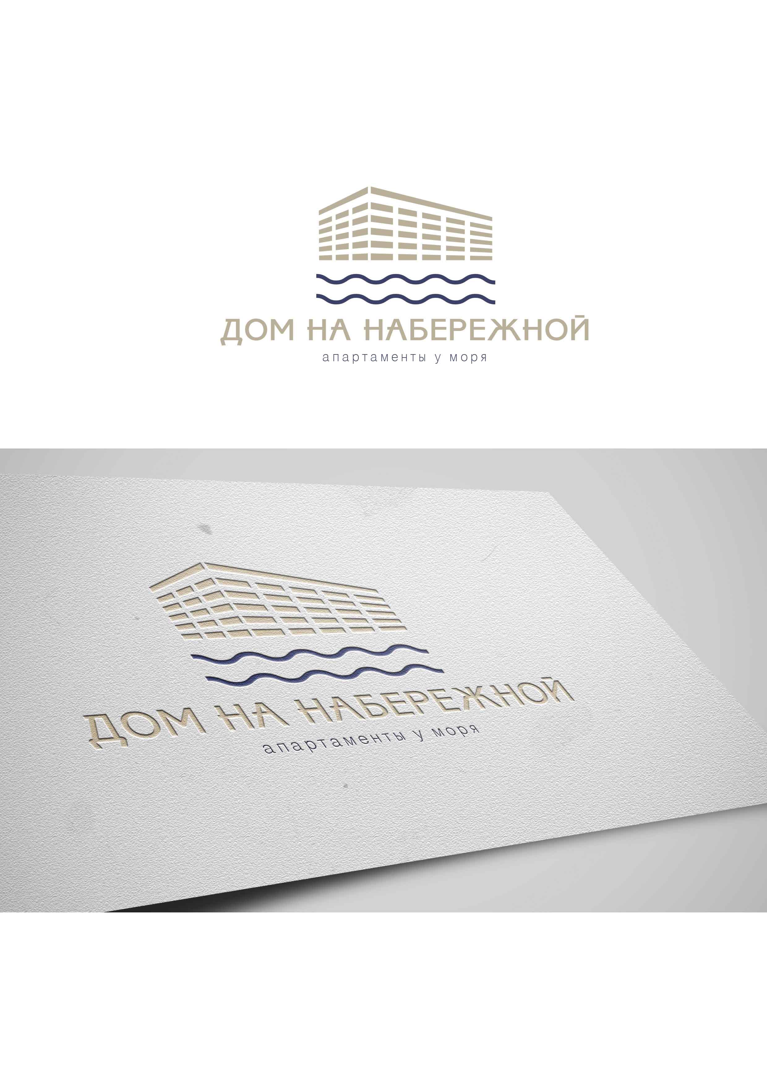 РАЗРАБОТКА логотипа для ЖИЛОГО КОМПЛЕКСА премиум В АНАПЕ.  фото f_7725dee04d2b3587.jpg