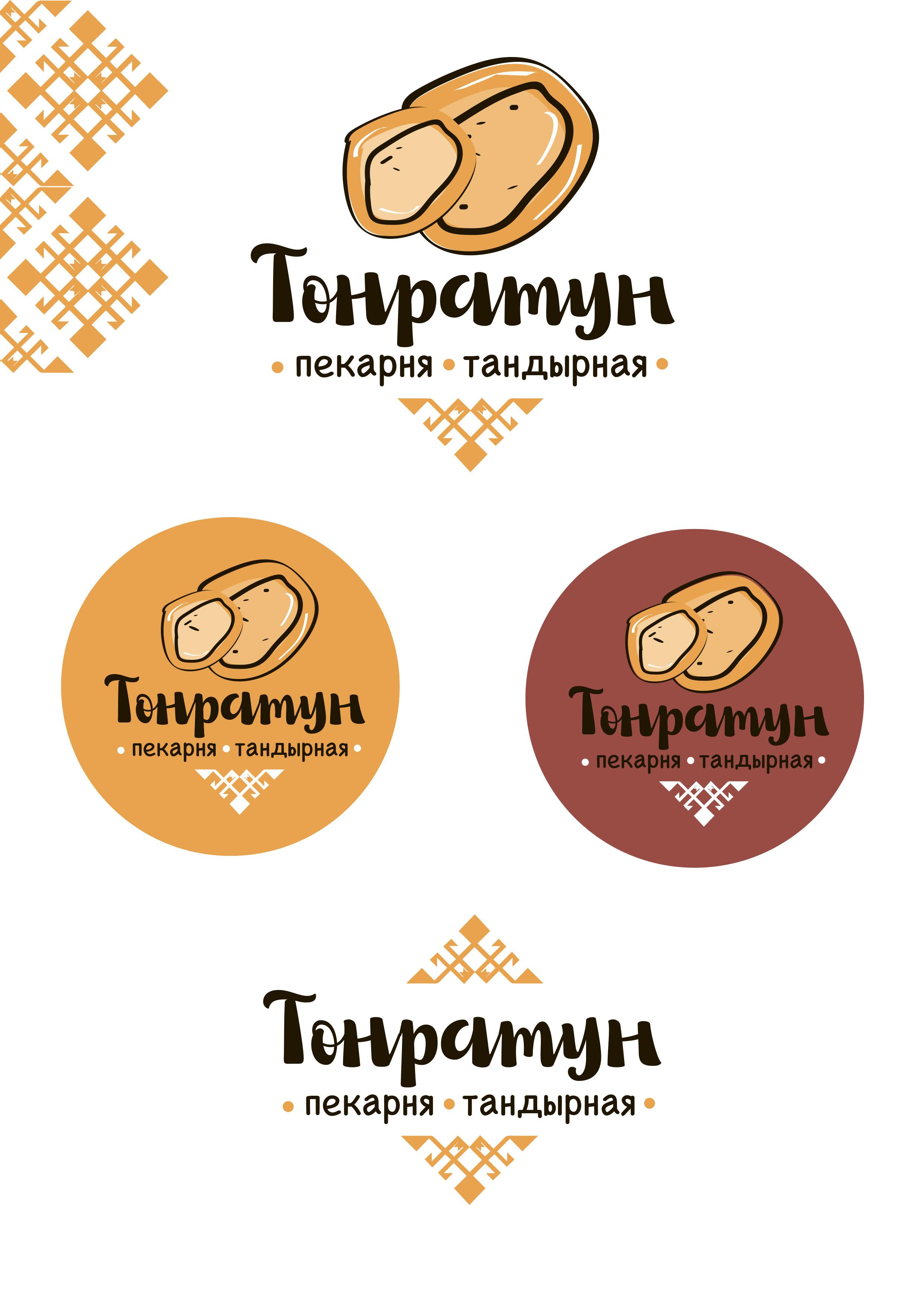 Логотип для Пекарни-Тандырной  фото f_8515d92089b60959.jpg