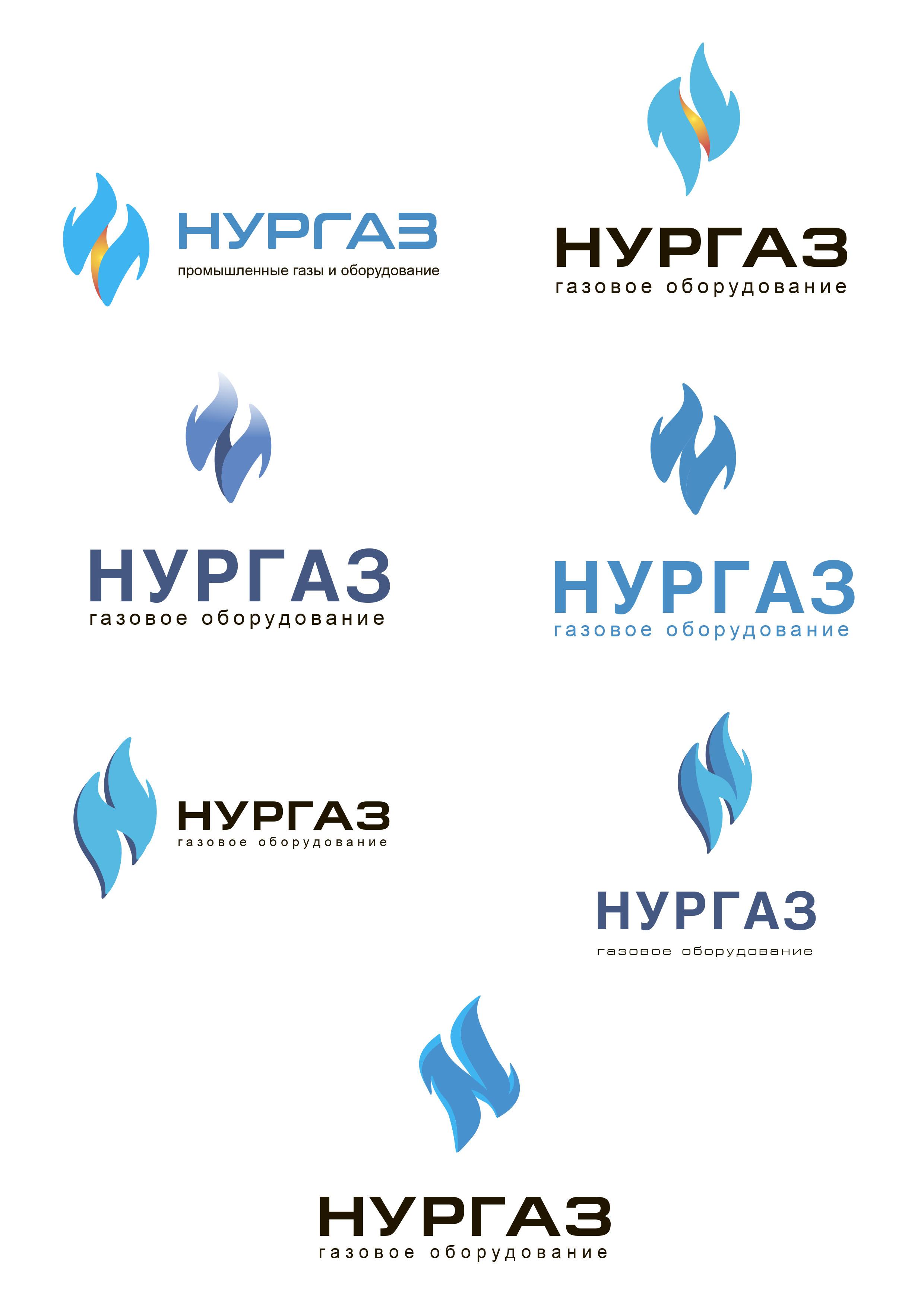 Разработка логотипа и фирменного стиля фото f_8935da4a8a469b14.jpg