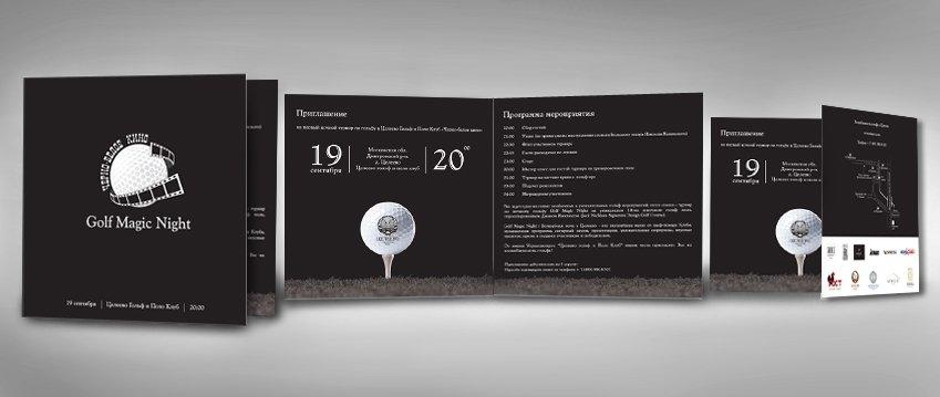 Дизайн диска и обложки