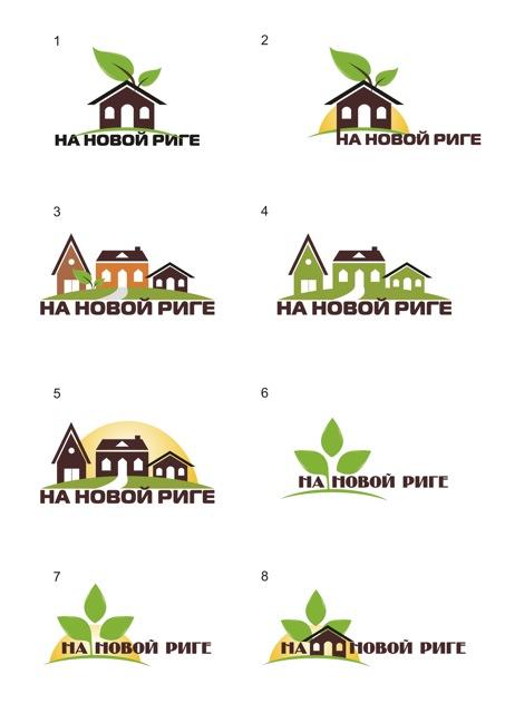 """Логотип для проекта """"На новой Риге"""""""