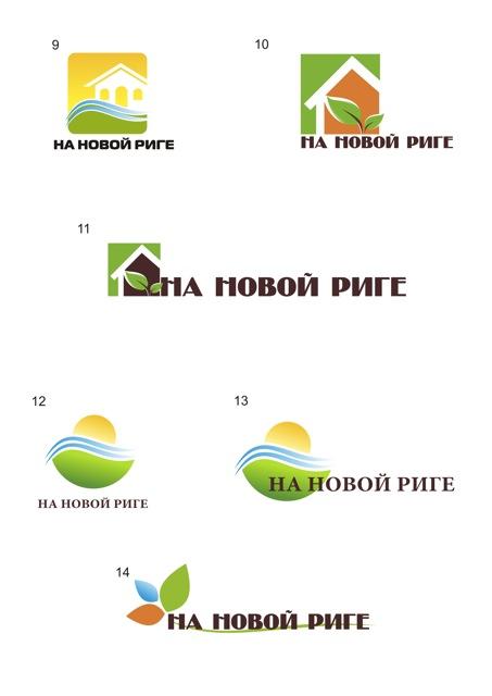 """Логотип для проекта """"На новой Риге"""" 2"""