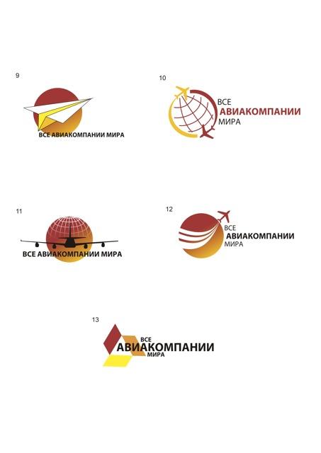 """Логотип """"Все авиакомпании мира"""" 2"""