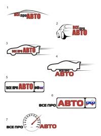 Логотип для авто портала