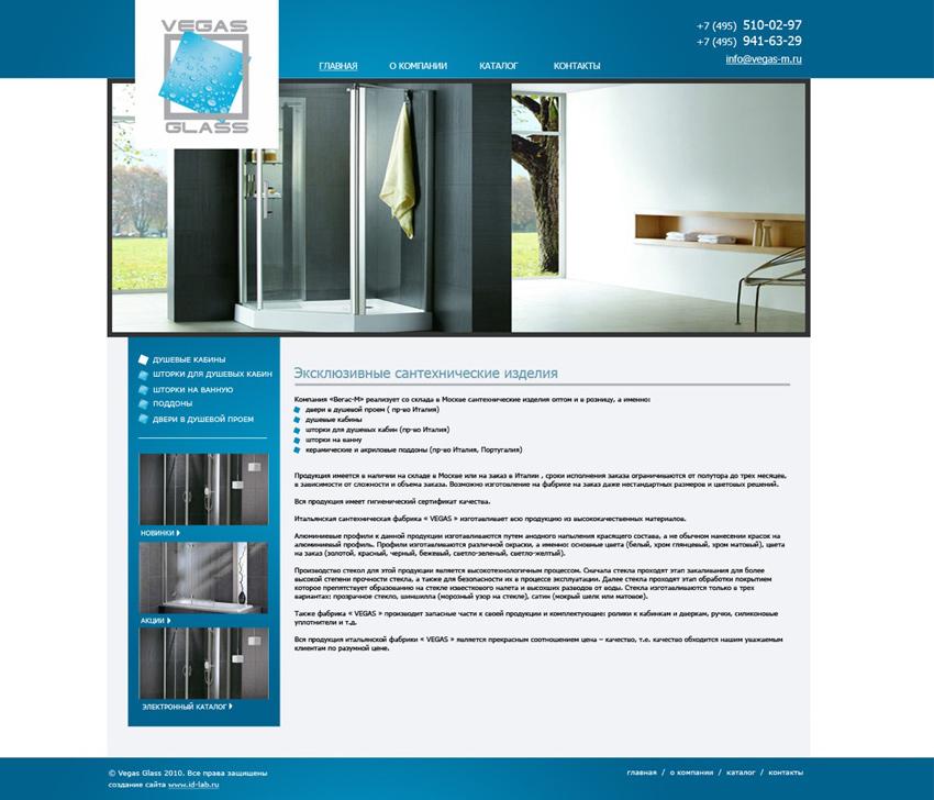 Дизайн сайта по продаже душевых кабин