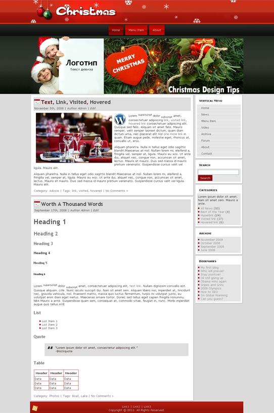Готовый шаблон новогоднего сайта (joomla, wordpress, drupal) - продается