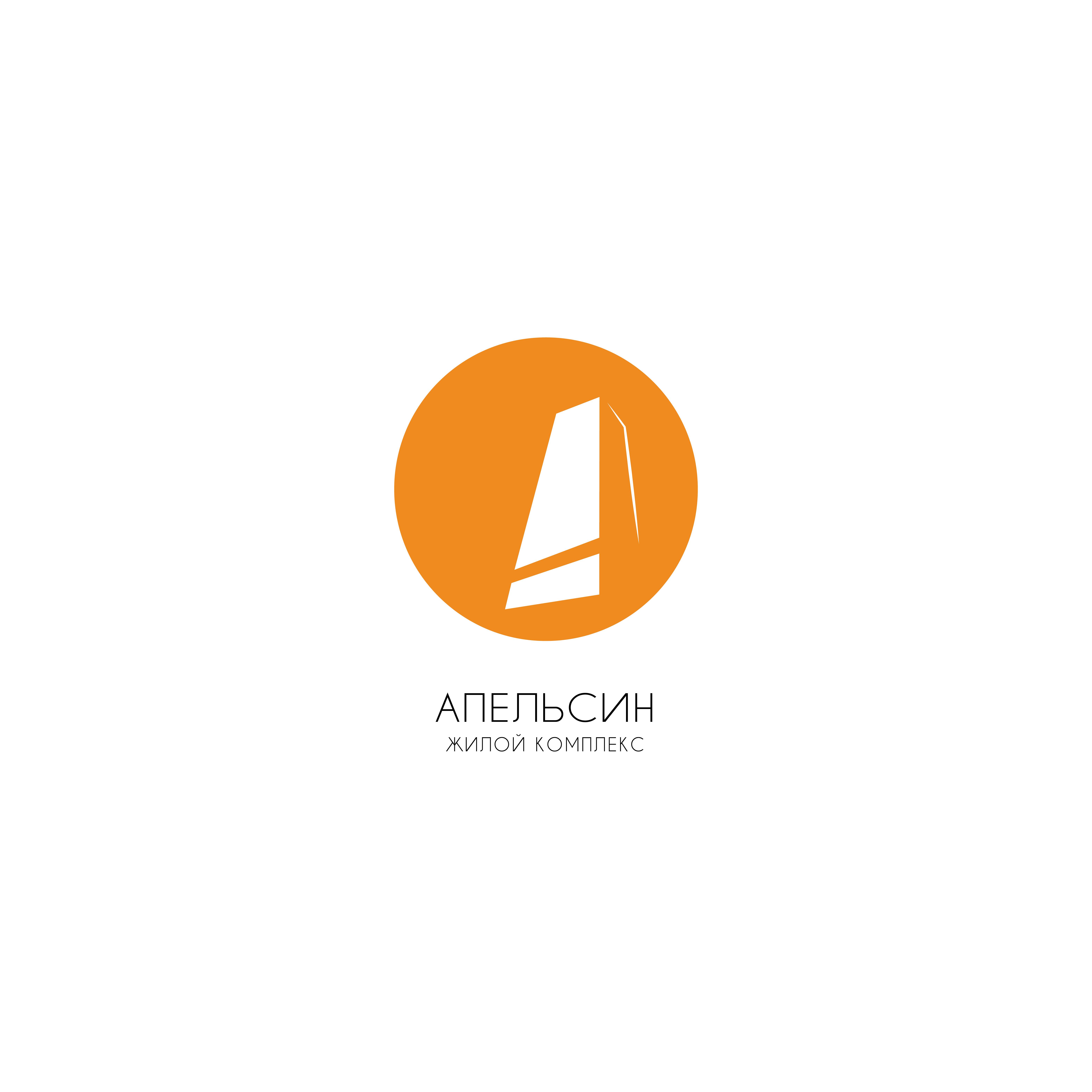 Логотип и фирменный стиль фото f_2505a71f5656c676.jpg