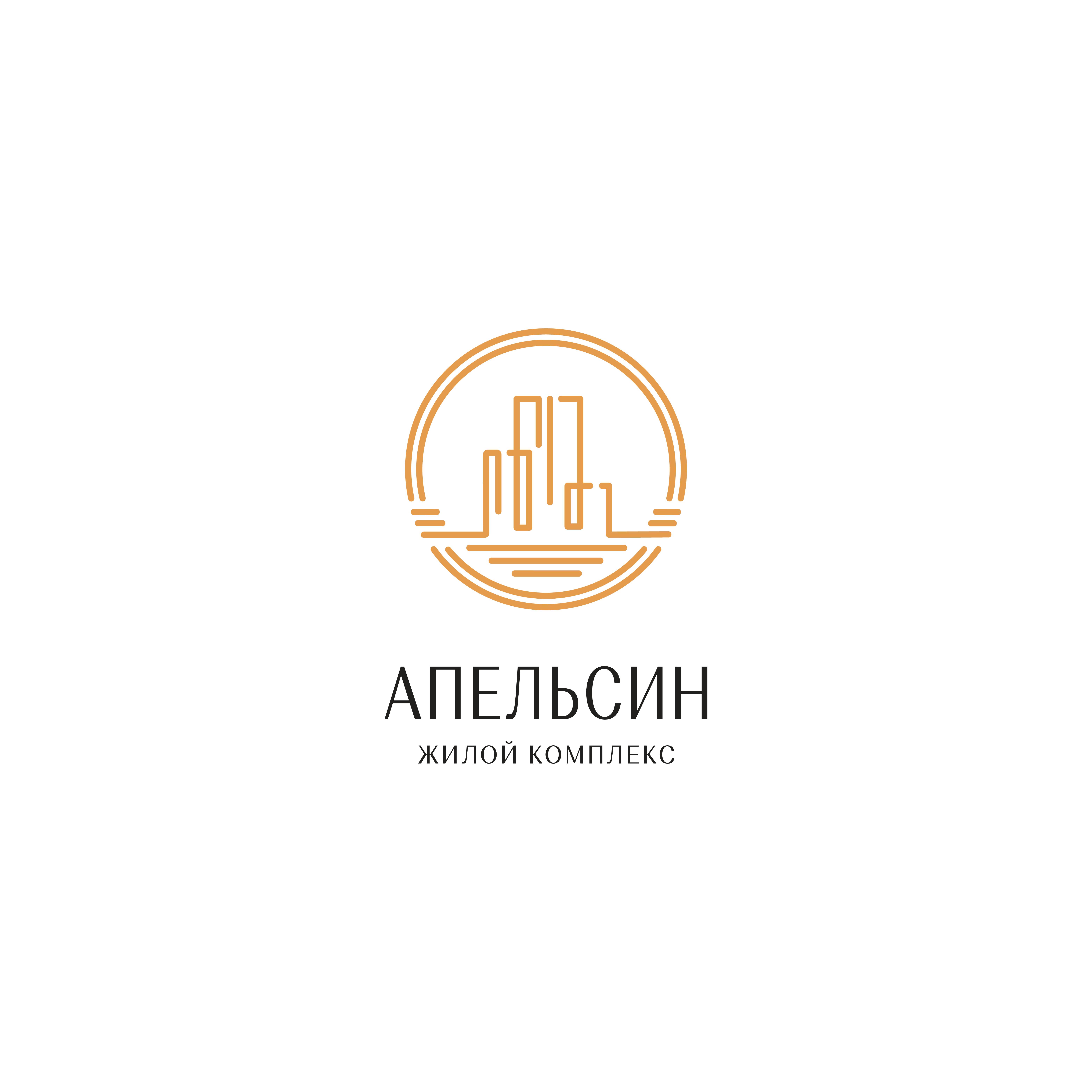 Логотип и фирменный стиль фото f_8935a71f546e4cc8.jpg