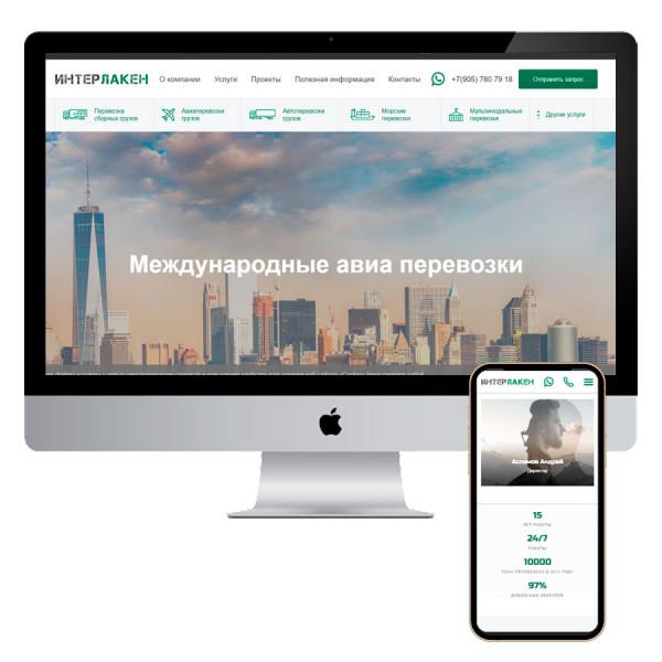 Интер Лакен - грузоперевозки по всему миру